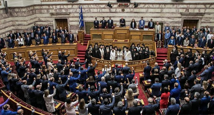 Greek Parliament Passes a Gambling Reforms Package