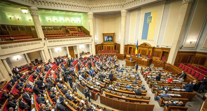 Ukraine Legislature Approves Gambling Bill 2285-D